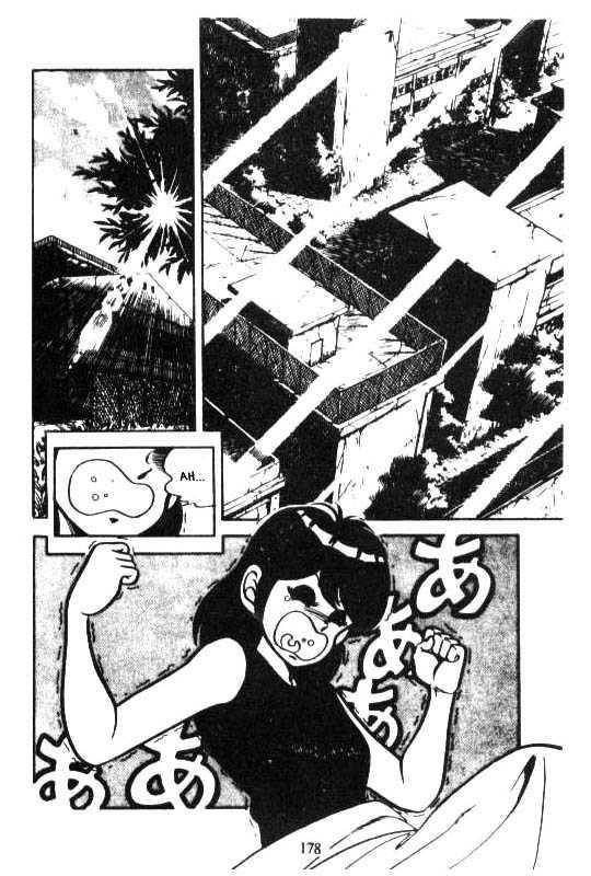 Kotaro Makaritoru 85 Page 2