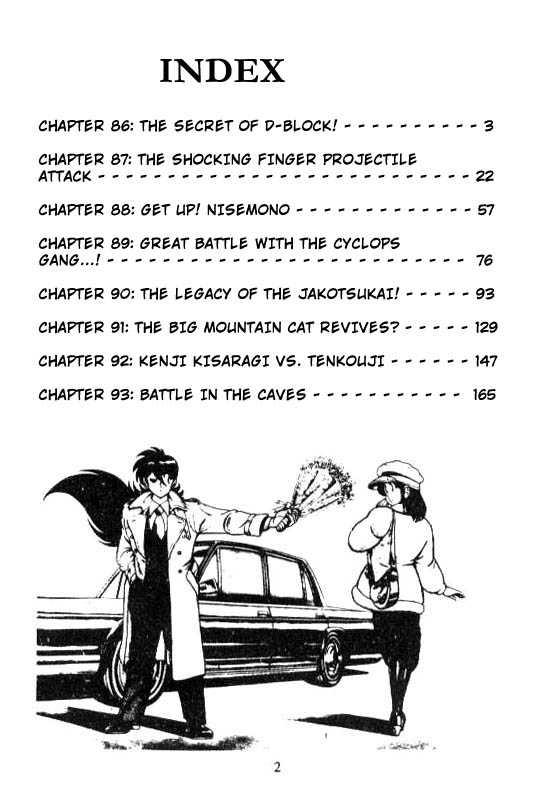 Kotaro Makaritoru 86 Page 1