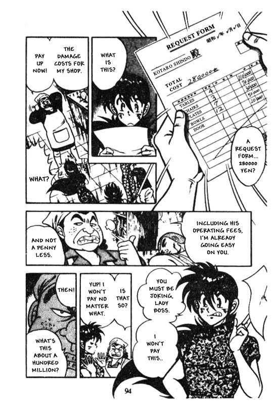 Kotaro Makaritoru 90 Page 2