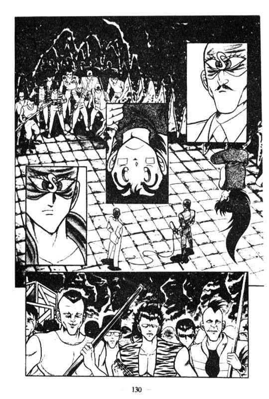 Kotaro Makaritoru 91 Page 2