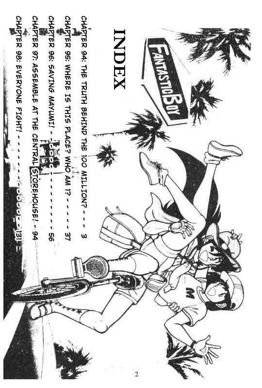 Kotaro Makaritoru 94 Page 1