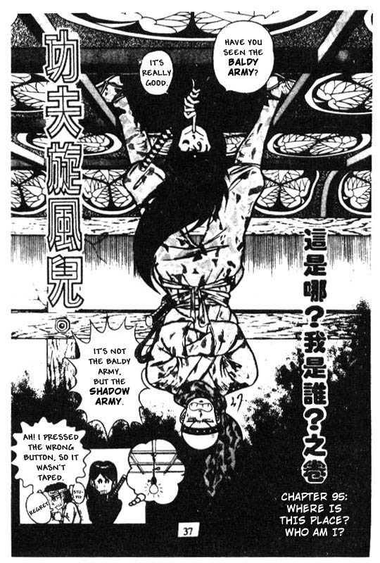 Kotaro Makaritoru 95 Page 1