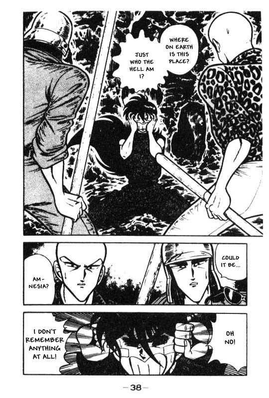 Kotaro Makaritoru 95 Page 2