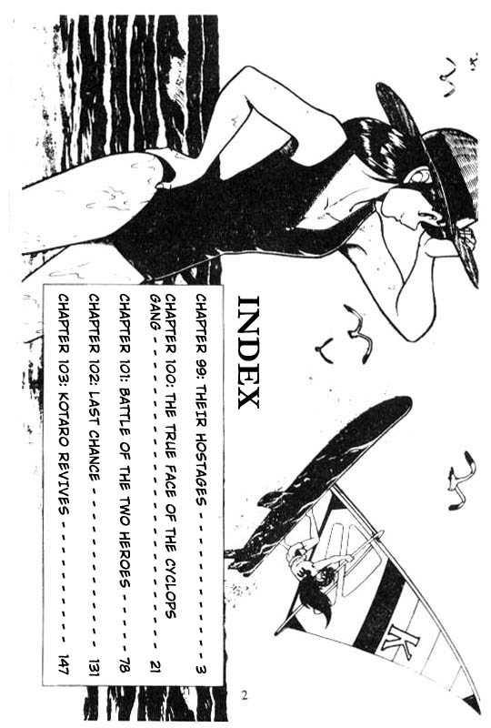 Kotaro Makaritoru 99 Page 1