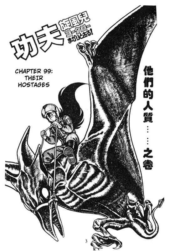 Kotaro Makaritoru 99 Page 2