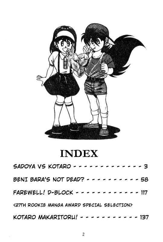 Kotaro Makaritoru 104 Page 1