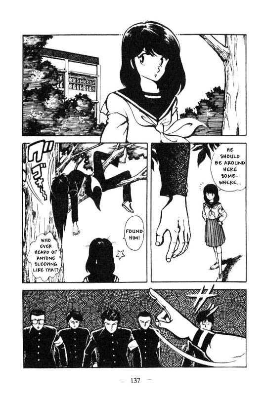 Kotaro Makaritoru 107 Page 1