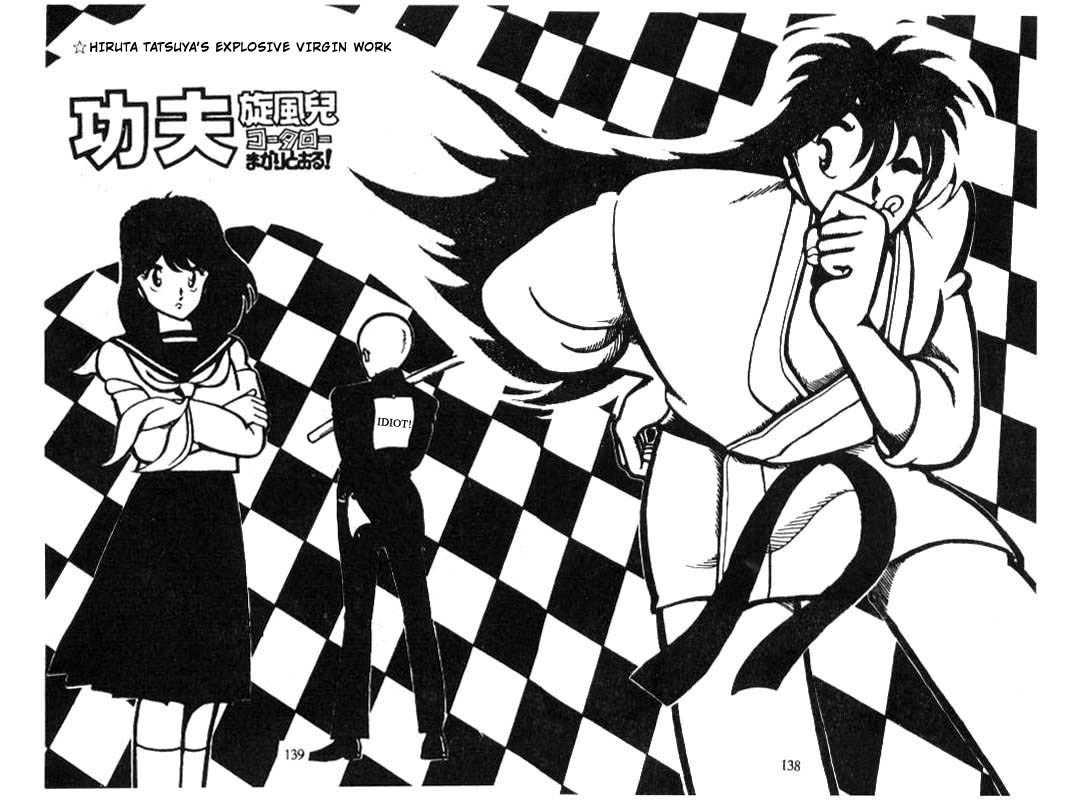 Kotaro Makaritoru 107 Page 2