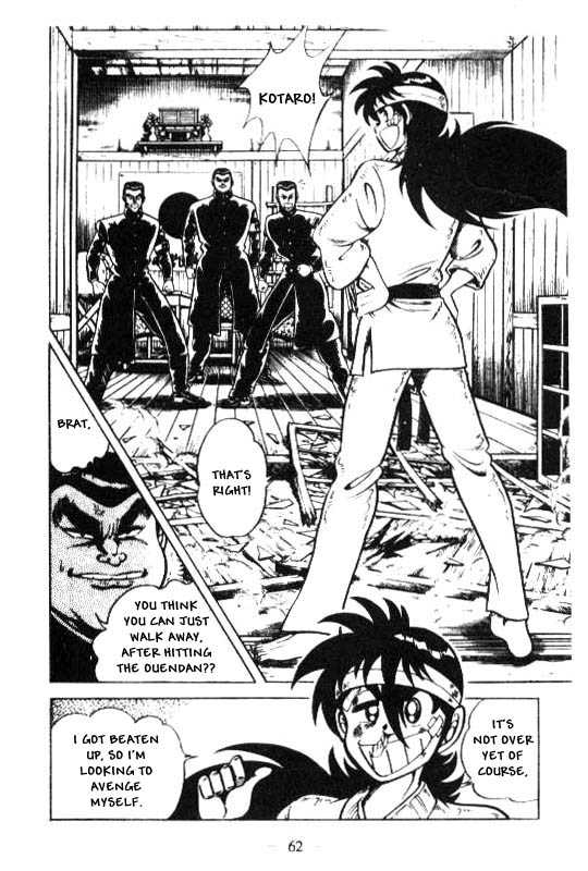 Kotaro Makaritoru 110 Page 2