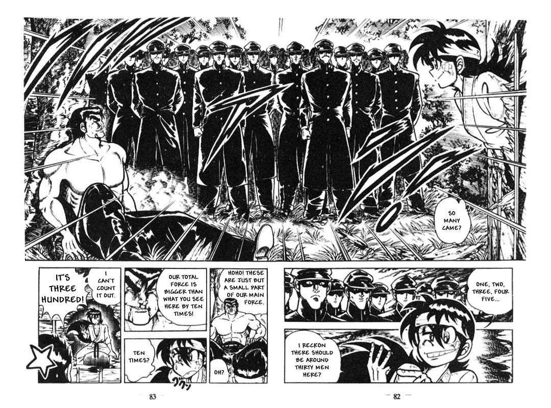 Kotaro Makaritoru 111 Page 2