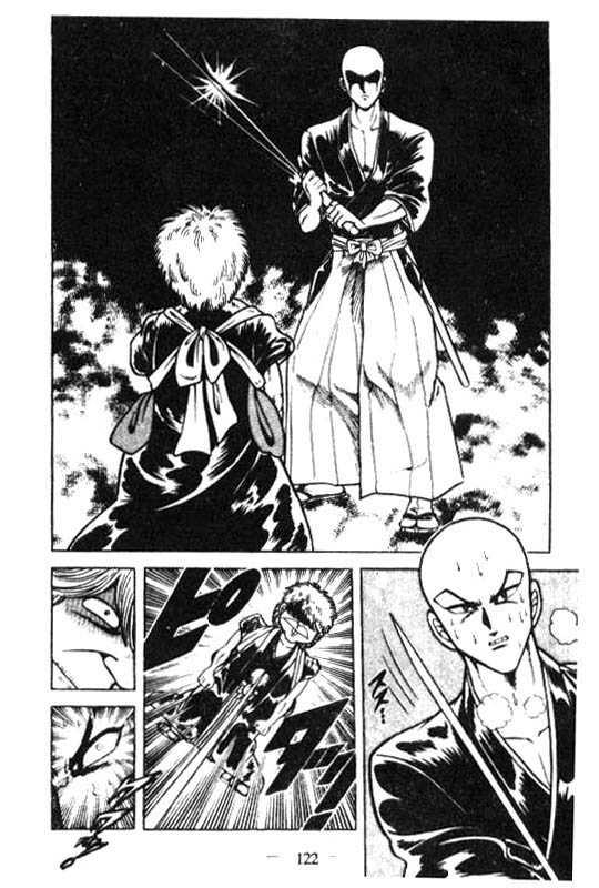 Kotaro Makaritoru 113 Page 2
