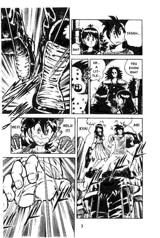 Kotaro Makaritoru 126 Page 2