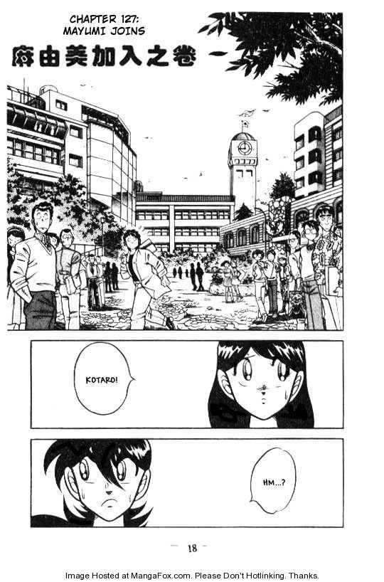 Kotaro Makaritoru 127 Page 2