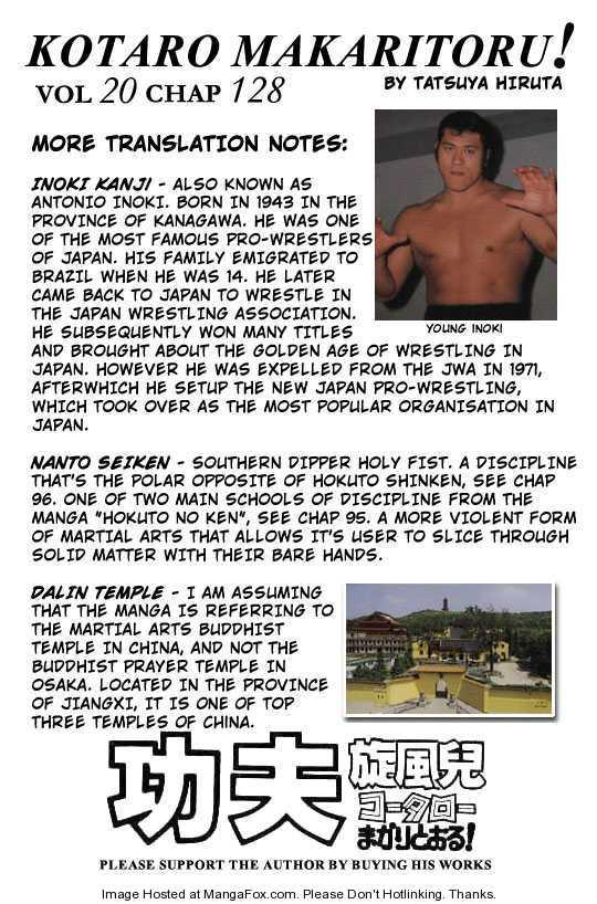 Kotaro Makaritoru 128 Page 2