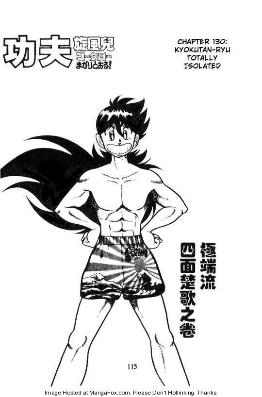 Kotaro Makaritoru 130 Page 2