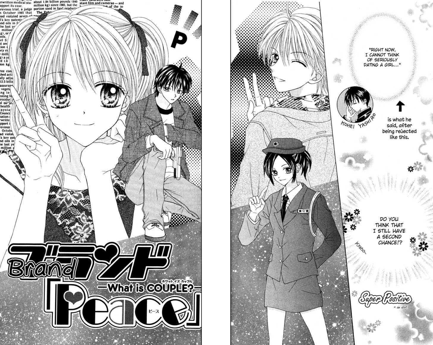 "Brand ""Peace"" 2 Page 2"