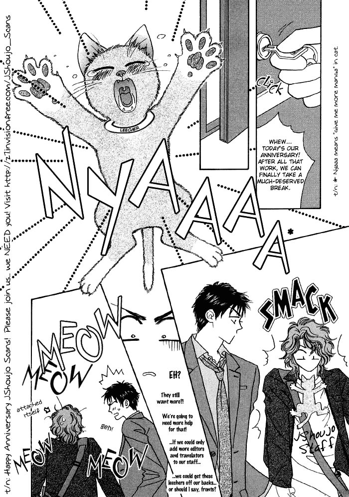 Koi Nanka Hajimaranai 22 Page 1