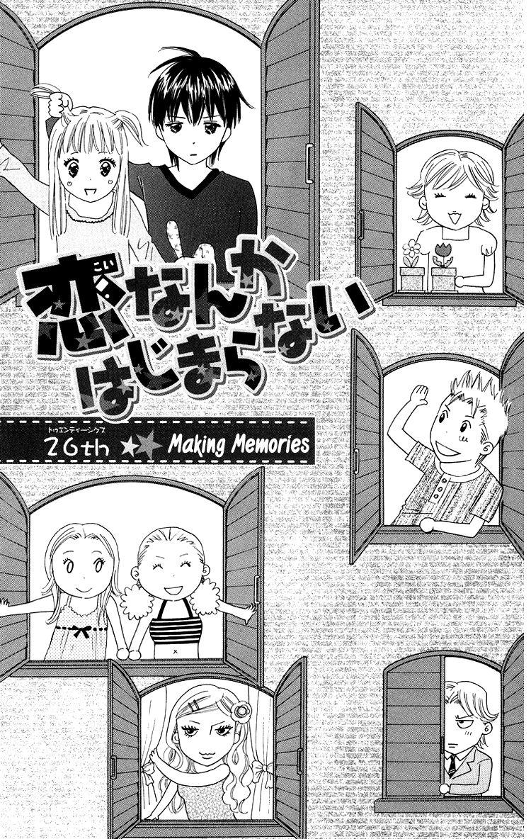 Koi Nanka Hajimaranai 26 Page 2