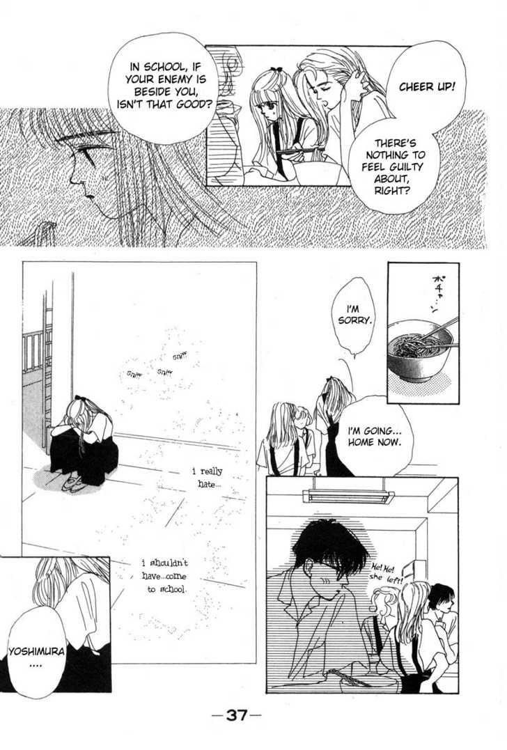 Akuma de Junai 3 Page 2