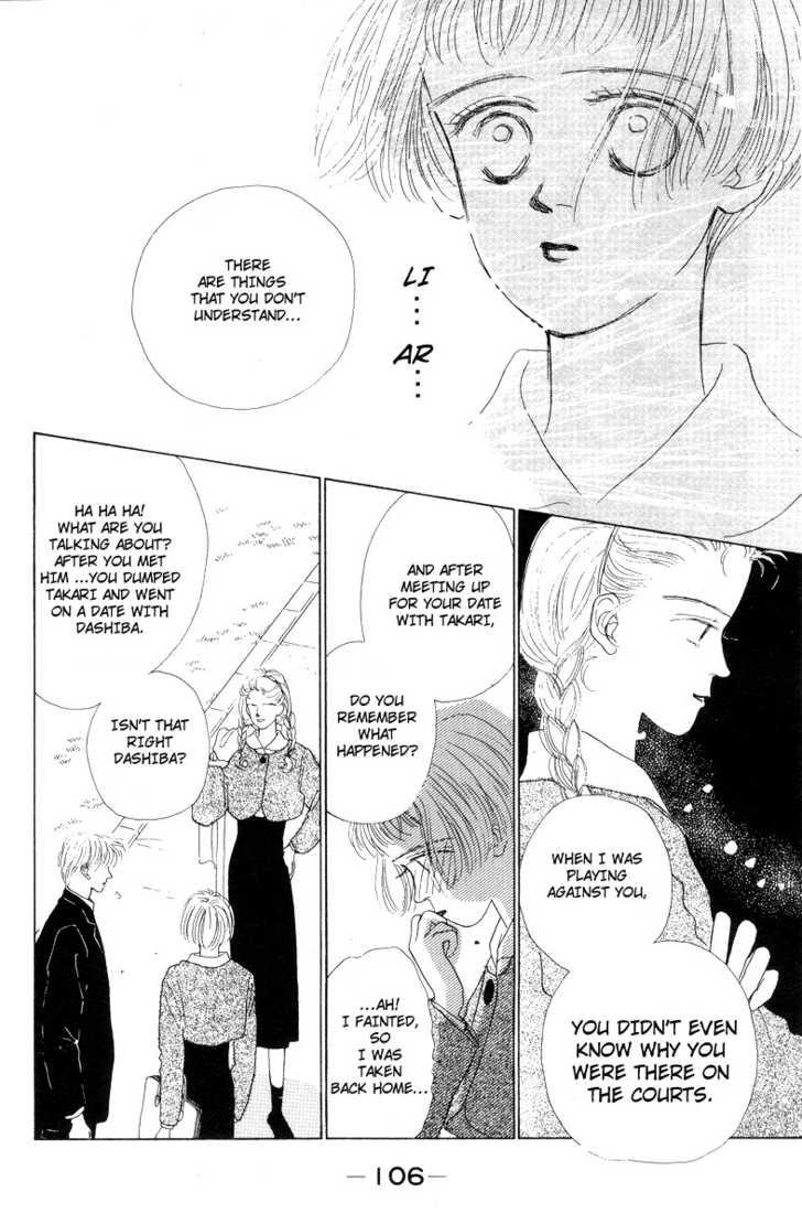 Akuma de Junai 4 Page 2