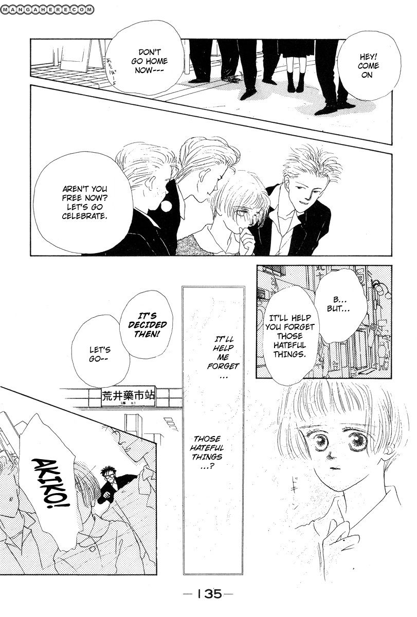 Akuma de Junai 11 Page 1