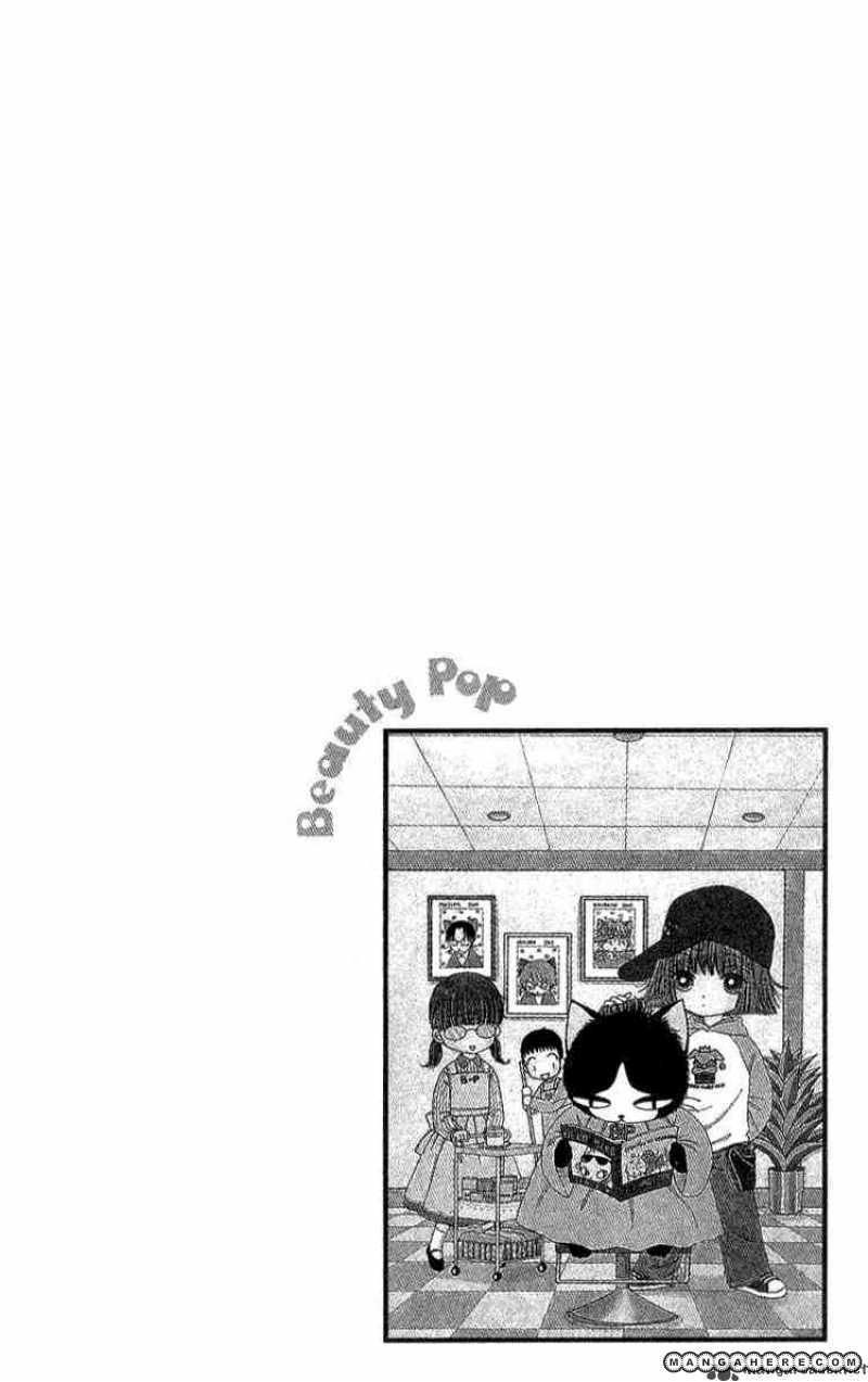 Beauty Pop 7 Page 1