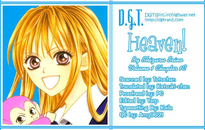 Heaven!! 1.3 Page 1