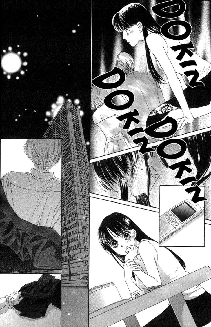 Eden no Hana 2 Page 4