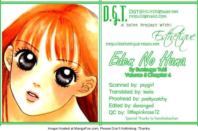 Eden no Hana 4 Page 1