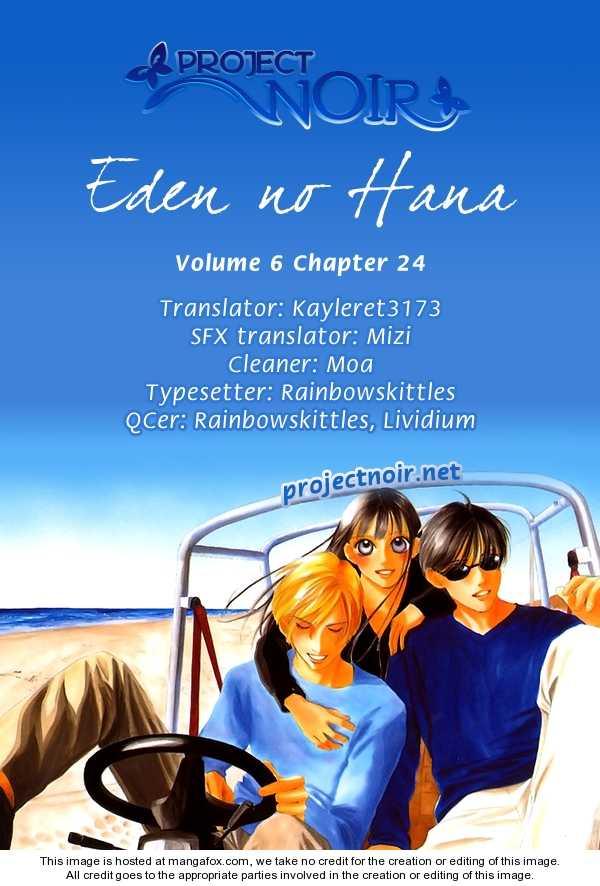 Eden no Hana 2 Page 2