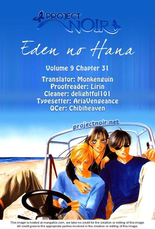 Eden no Hana 2 Page 1