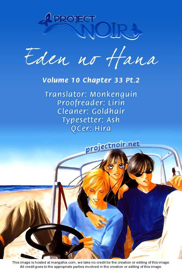 Eden no Hana 2.2 Page 1