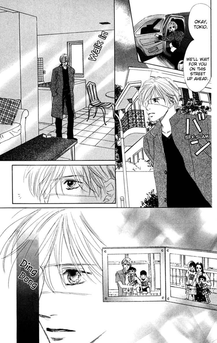 Eden no Hana 40 Page 3