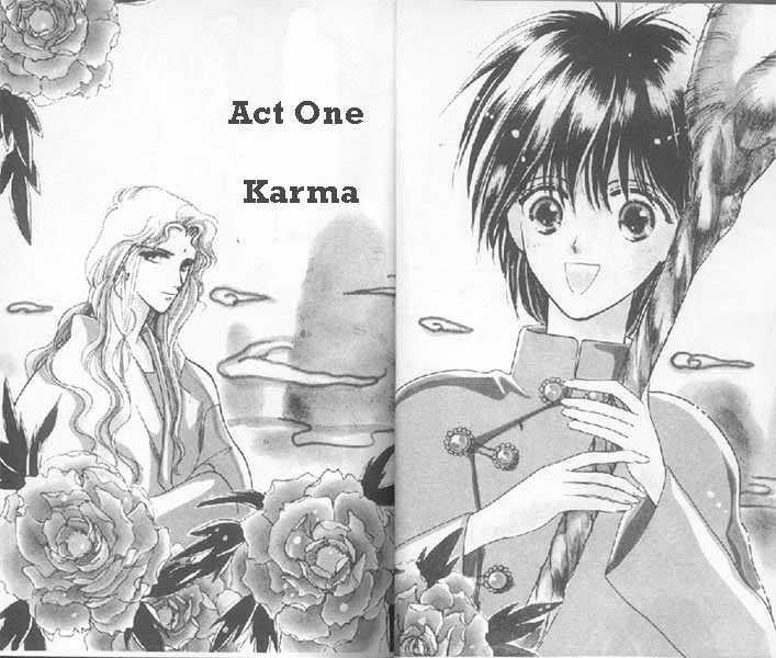 Unjou Roukaku Kidan 1 Page 1