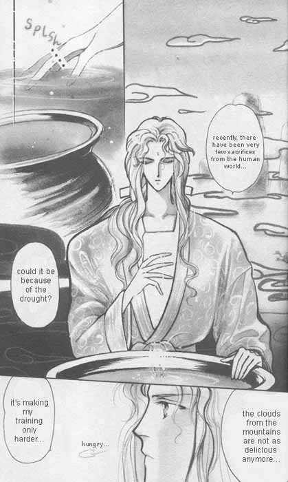 Unjou Roukaku Kidan 1 Page 2
