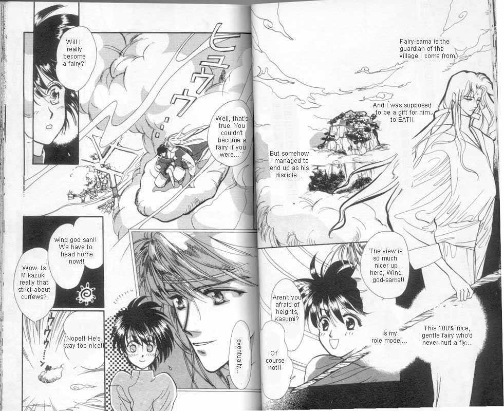 Unjou Roukaku Kidan 2 Page 2