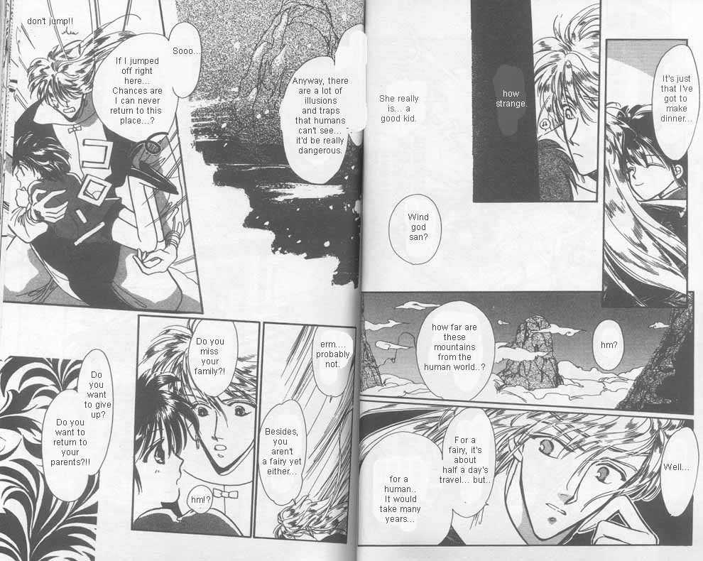 Unjou Roukaku Kidan 2 Page 3
