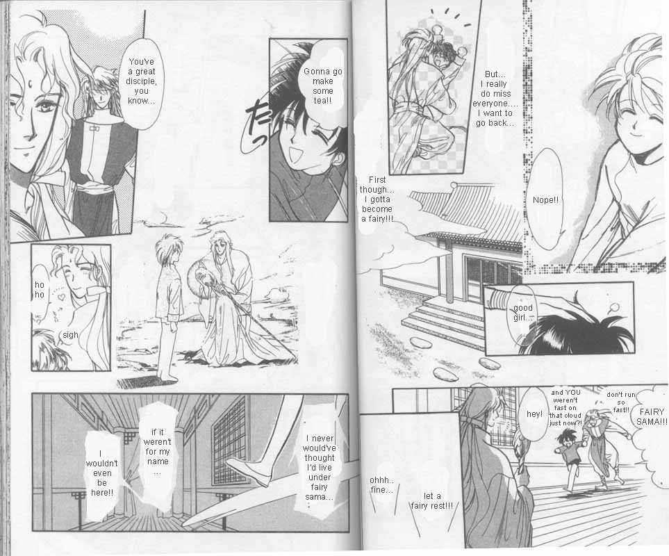 Unjou Roukaku Kidan 2 Page 4