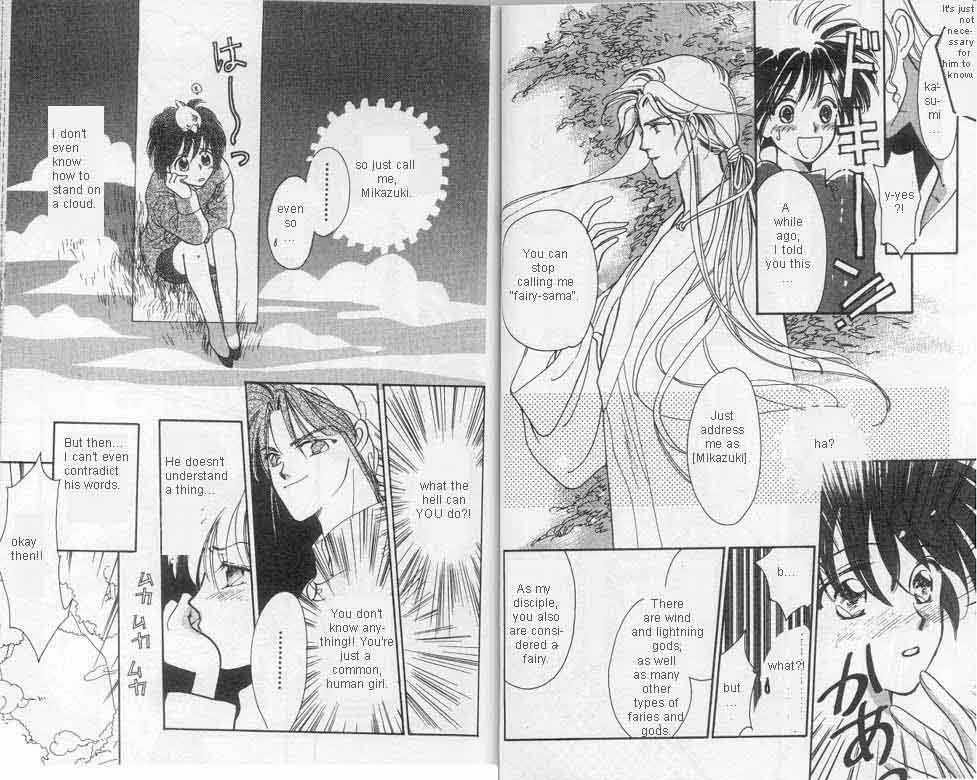Unjou Roukaku Kidan 4 Page 3