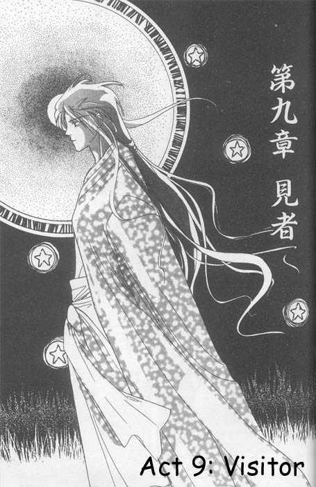 Unjou Roukaku Kidan 9 Page 1