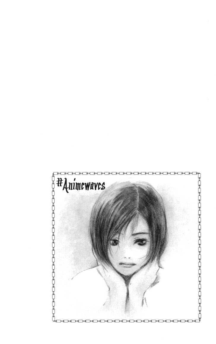 Sonan Jyanaiyo 6 Page 2