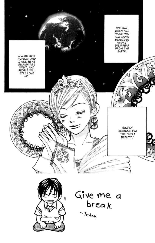 Sonan Jyanaiyo 7 Page 2