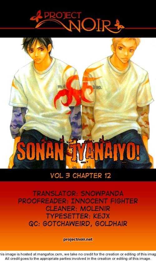 Sonan Jyanaiyo 12 Page 2