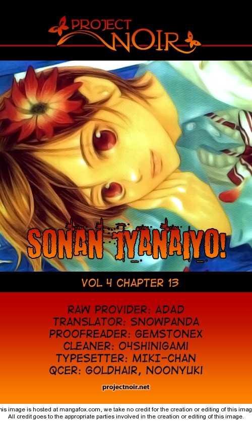 Sonan Jyanaiyo 13 Page 2