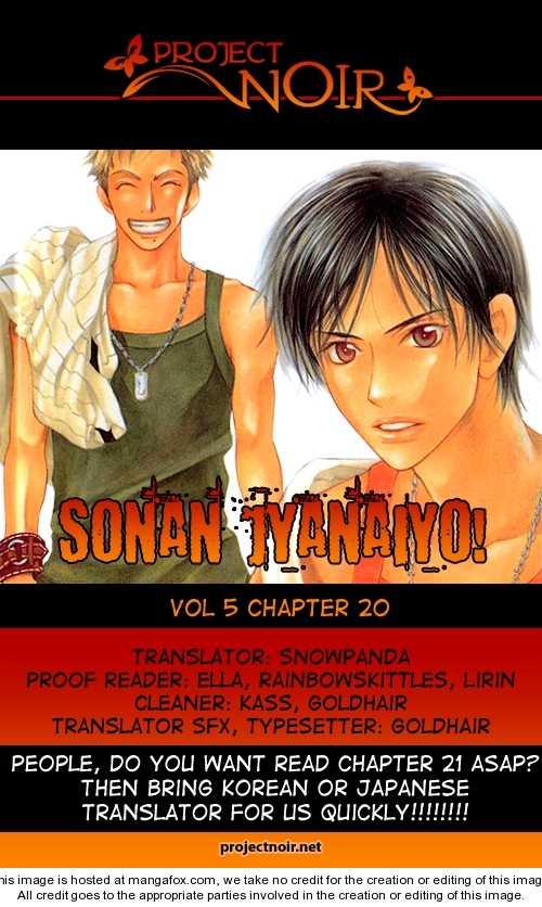 Sonan Jyanaiyo 20 Page 2