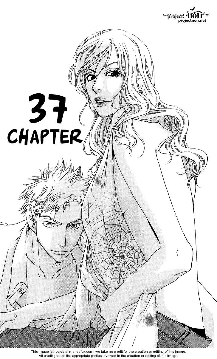Sonan Jyanaiyo 37 Page 2
