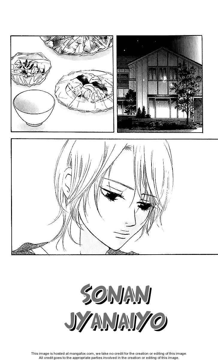 Sonan Jyanaiyo 37 Page 3