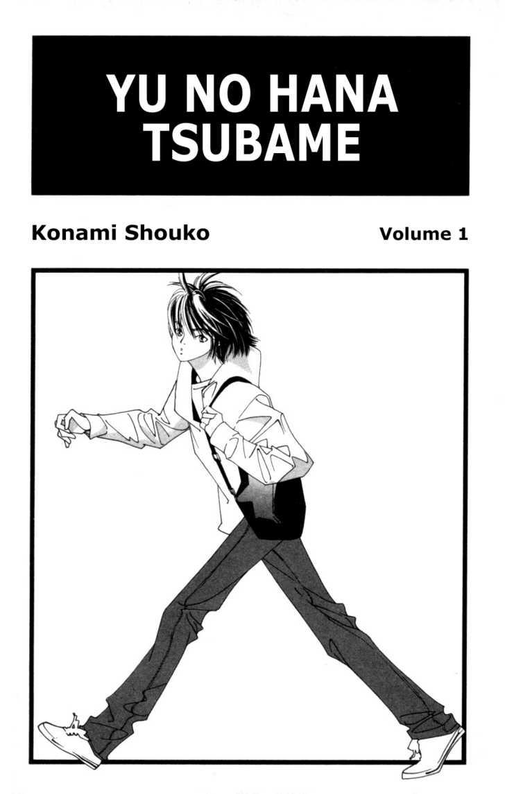 Yunohana Tsubame 1 Page 2