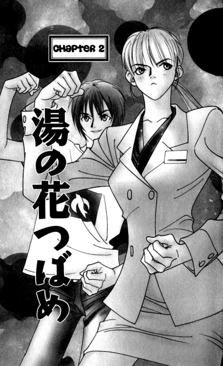 Yunohana Tsubame 2 Page 2