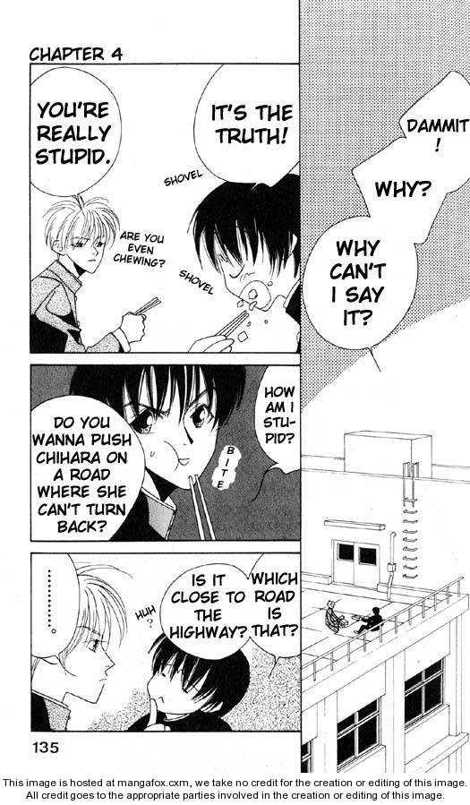 Yunohana Tsubame 4.2 Page 1